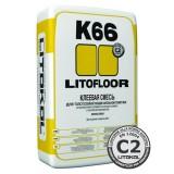 Клей плиточный толстослойный Litokol Litofloor K66