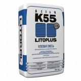 Клей плиточный Litokol Litoplus K55