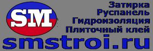 Интернет магазин строительных материалов СМстрой Москва