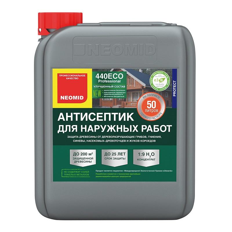 Антисептик для наружных работ Неомид 440 ECO
