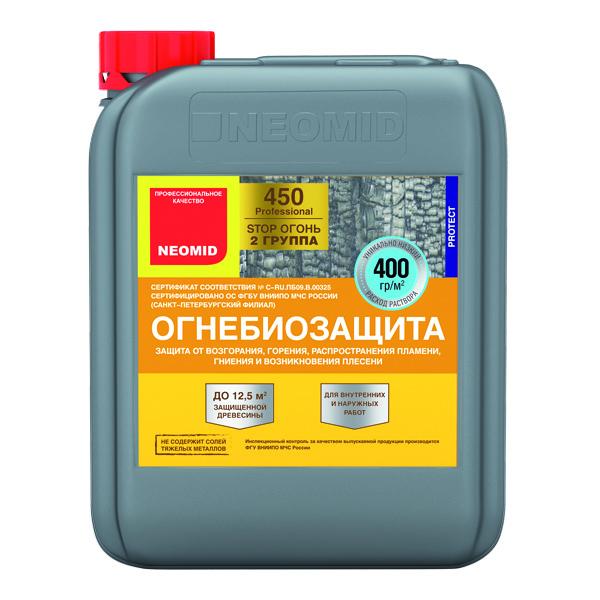 Огнезащитный антисептик  Неомид 450  (II)