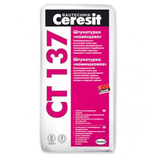 Декоративная штукатурка Ceresit CT 137 Камешковая 2,5 мм белая