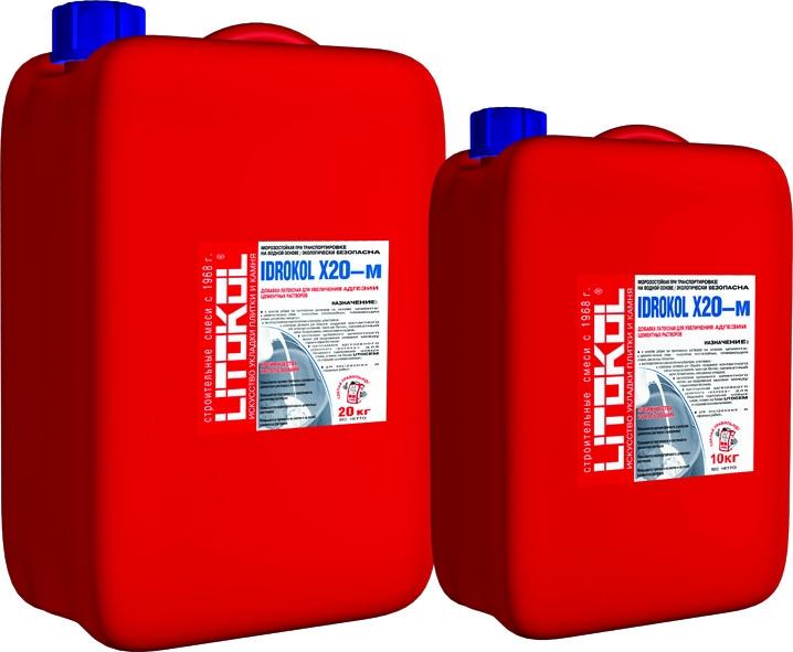 Пластификатор Litokol Idrokol X20–м
