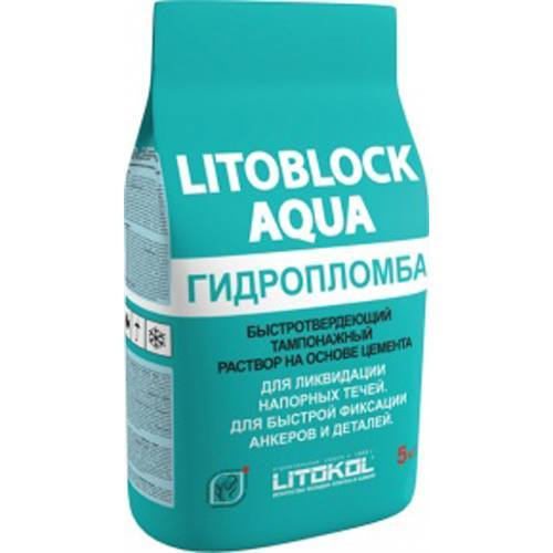 Гидропломба Litoblock Aqua аквастоп