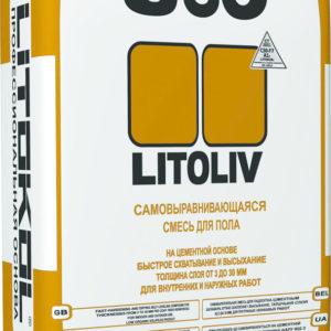 Наливной пол Litokol Litoliv S30