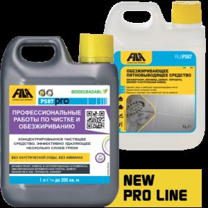 Чистящее средство для обезжиривания и удаления воска - Fila PS87 Pro (Фила ПС87 Про)