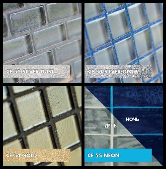 Клей плиточный Ceresit CM 17 Super Flex