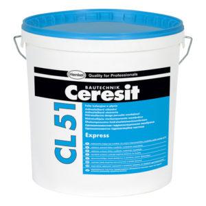 Гидроизоляция обмазочная жидкая Ceresit CL 51
