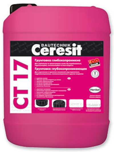 Купить грунтовку глубокого проникновения Ceresit CT 17 в Москве