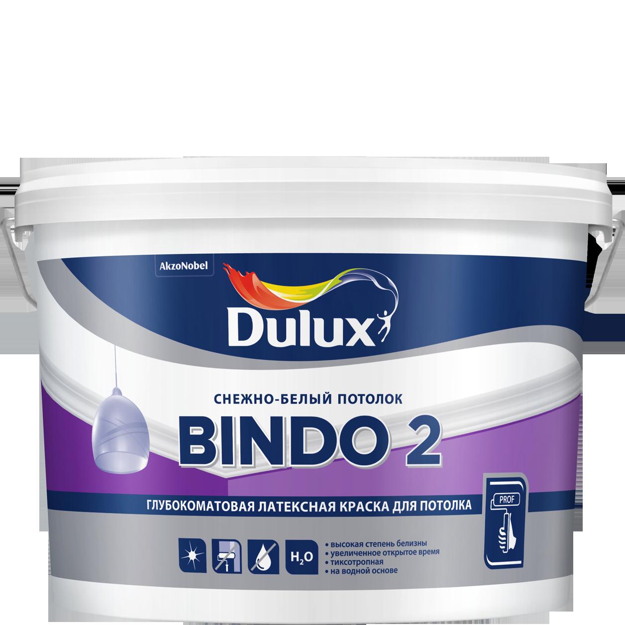 Краска Dulux Bindo 2 латексная глубокоматовая краска для потолка