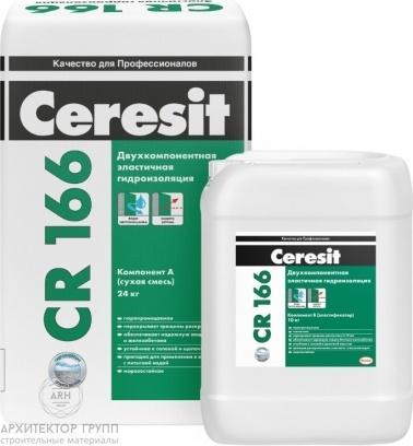 Ceresit CR 166 двухкомпонентная гидроизоляционная масса (комплект A+B) 34 кг