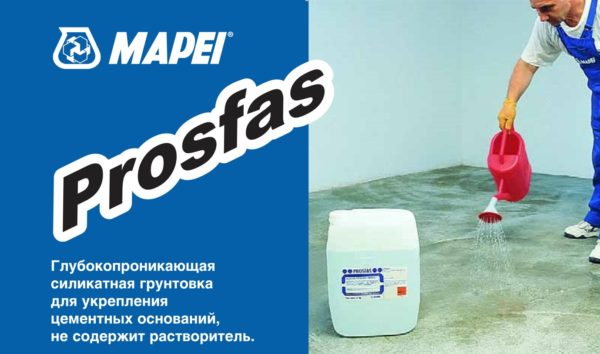 PROSFAS 25Л. - Глубокопроникающая силикатная грунтовка для укрепления цементных оснований