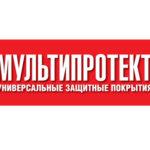 Cтроительные материалы - СМстрой Москва