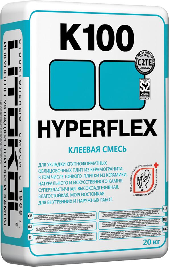 Суперэластичная клеевая смесь LITOKOL HYPERFLEX K100 (ЛИТОКОЛ ГИПЕРФЛЕКС К 100), 20кг