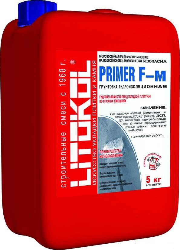 Грунтовка для гидроизоляции стен PRIMER F-m (ЛИТОКОЛ ПРАЙМЕР), 5 кг