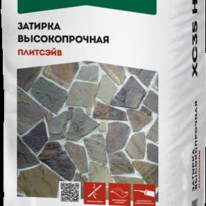 Затирка для камня цветная Основит Плитсэйв XC35 H 20 кг - для широких швов