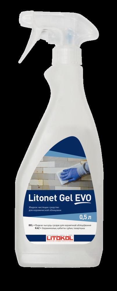 Очищающее средство LITONET GEL EVO флакон 0,75 кг