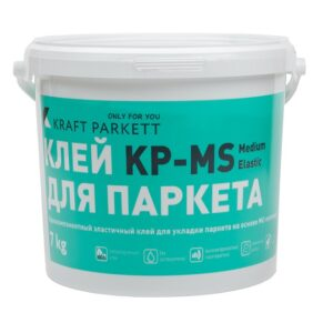 Клей паркетный KraftParkett KP-MS Medium Elastic 7 кг