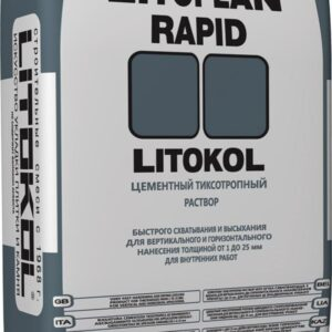 Цементный быстротвердеющий штукатурный состав LITOKOL LITOPLAN RAPID (ЛИТОКОЛ ЛИТОПЛАН РАПИД), 25 кг