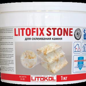 Клей эпоксидный LITOKOL LITOFIX STONE(ЛИТОКОЛ ЛИТОФИКС СТОУН), 1кг